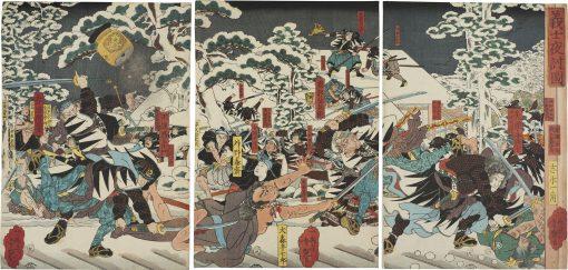 YOSHITSUYA Night Attack