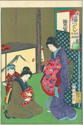 chikanobu fuku