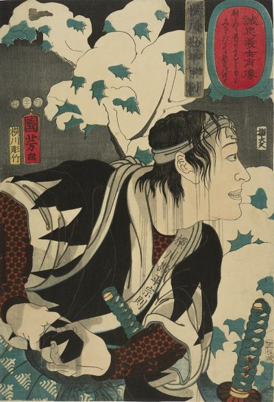 Yokogawa Kampei Munenori kuniyoshi