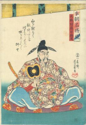 yoshikazu kamatari