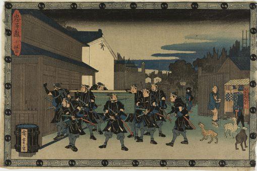 Hiroshige Act 10 Kansendo