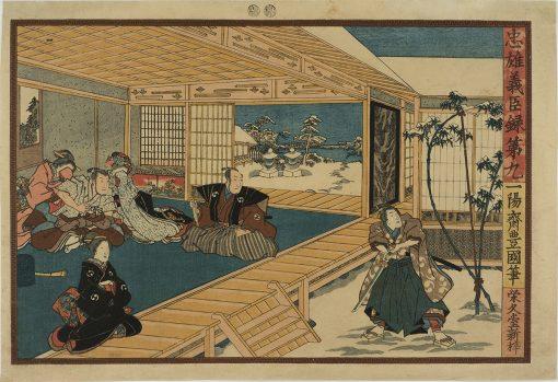 KUNISADA Chushingura 9