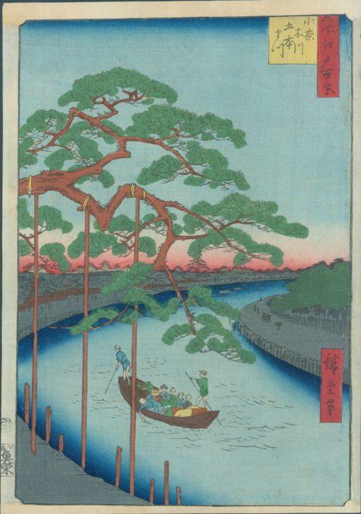 HIROSHIGE Onagi-gawa