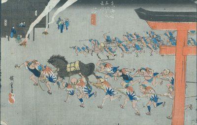 Hiroshige miya