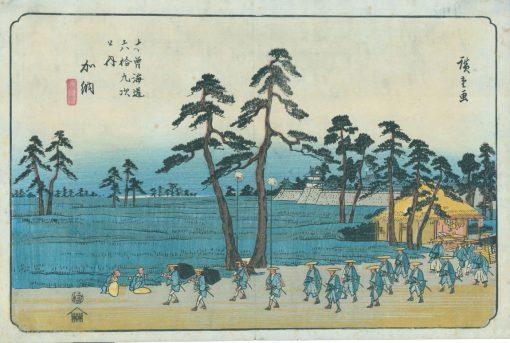 hiroshige kano kisokaido