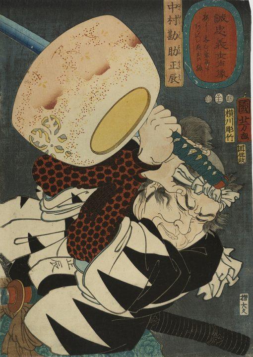 kuniyoshi masatasu Seichu gishi shozo