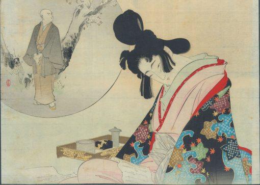 TOSHIKATA Yoshino