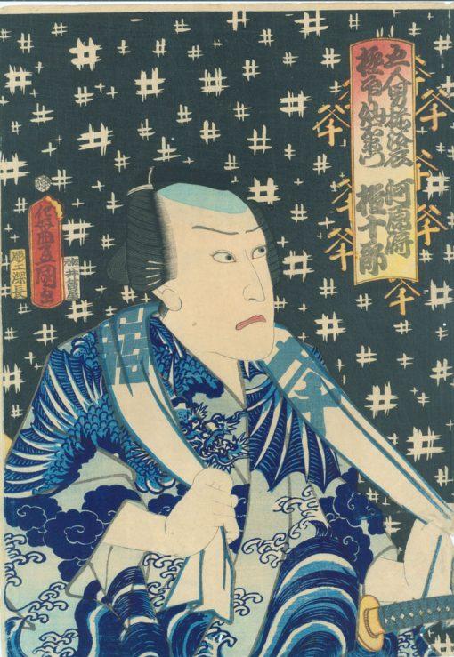 Kunisada Gonjuro