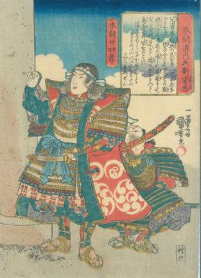 Kuniyoshi chuban