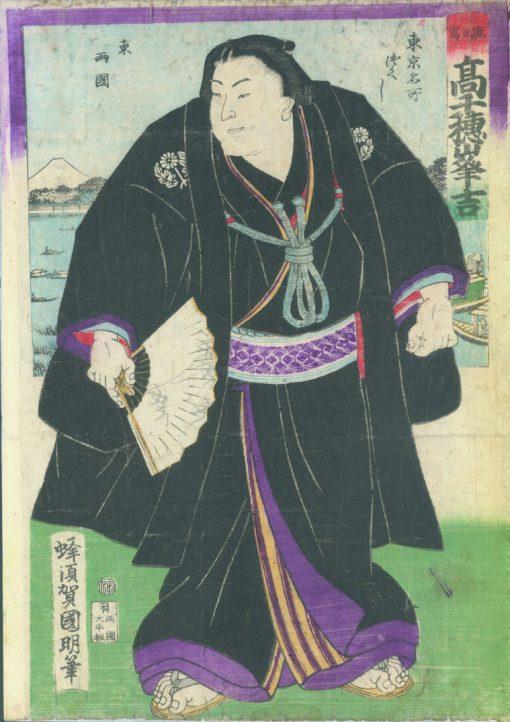 kuniaki sumo wrestler