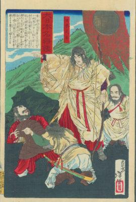 yoshitoshi Yamato Takero no Mikoto