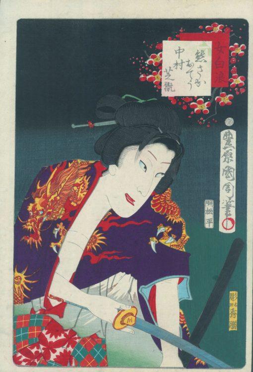 Nakamura Shikan as Onnagata