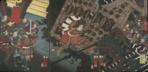 KUNIYOSHI Yoshihide