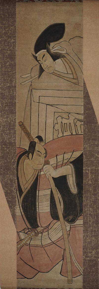 Shunkan painting