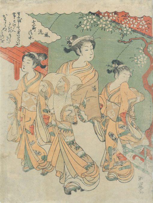 Koryusai Ono no Komachi
