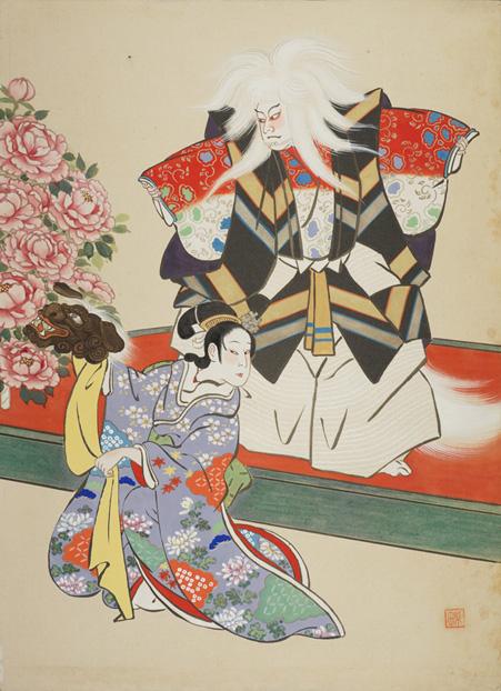 Torii TADAKUNI Lion Dance