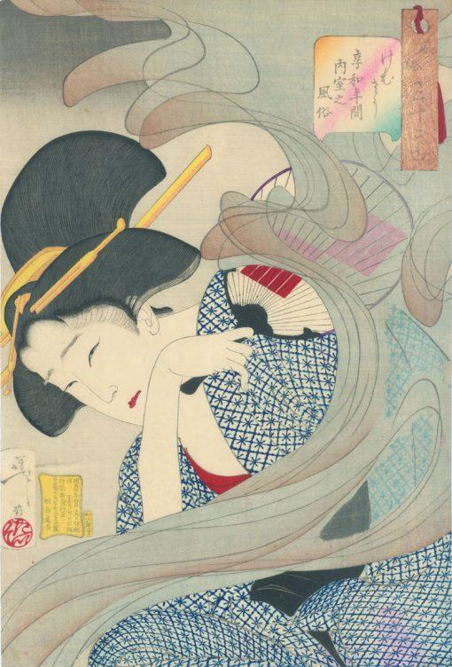 yoshitoshi smoky