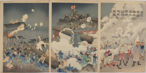 Kiyochika battle of Nanshan