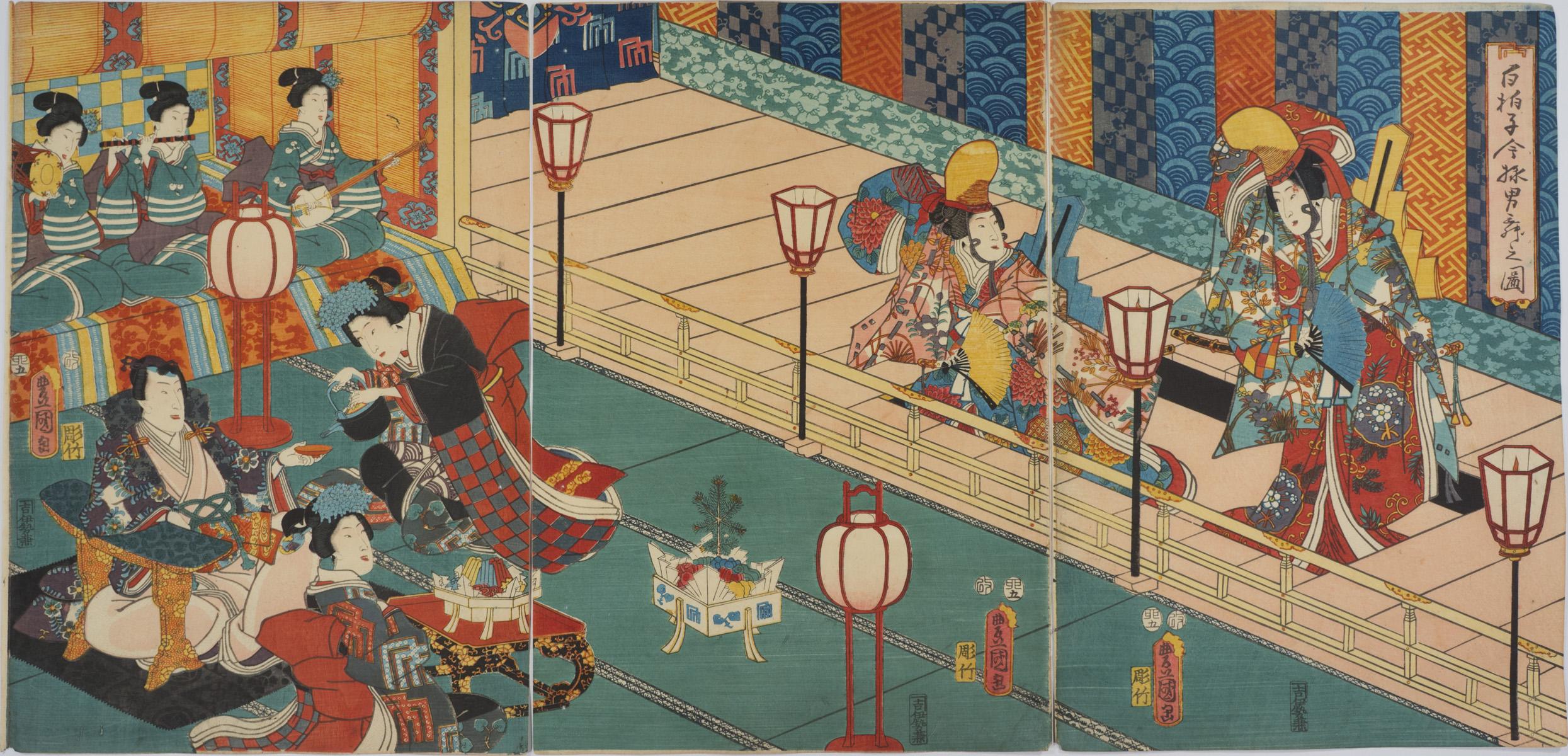 KUNISADA Shirabyoshi