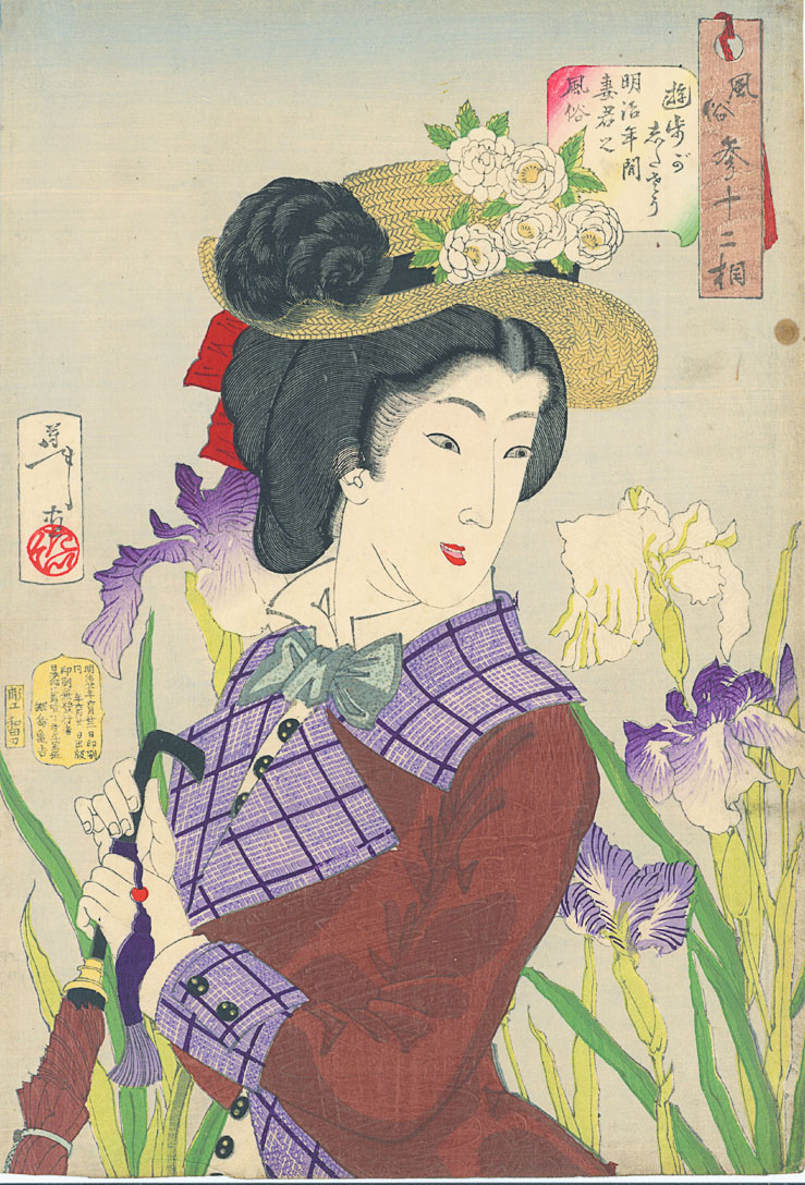 YOSHITOSHI Meiji Woman strolling