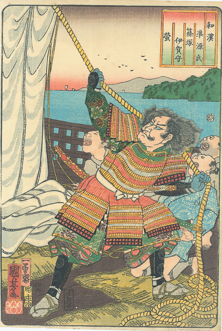kunioshi hotaru genji