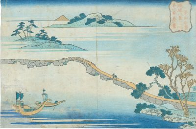Hokusai Choko