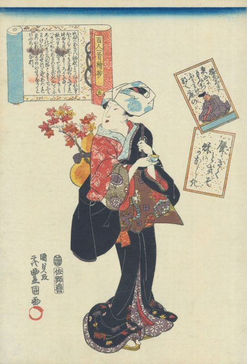 KUNISADA Beauty with Sake Cup