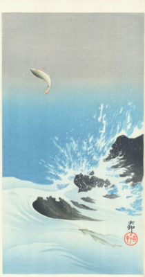 KOSON Leaping fish