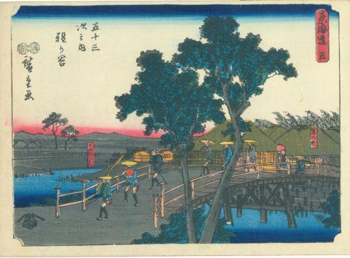 HIROSHIGE - 1797-1858 3. Kawasaki
