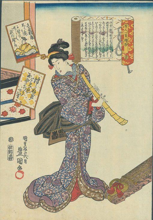 KUNISADA Funiya no Asayasu
