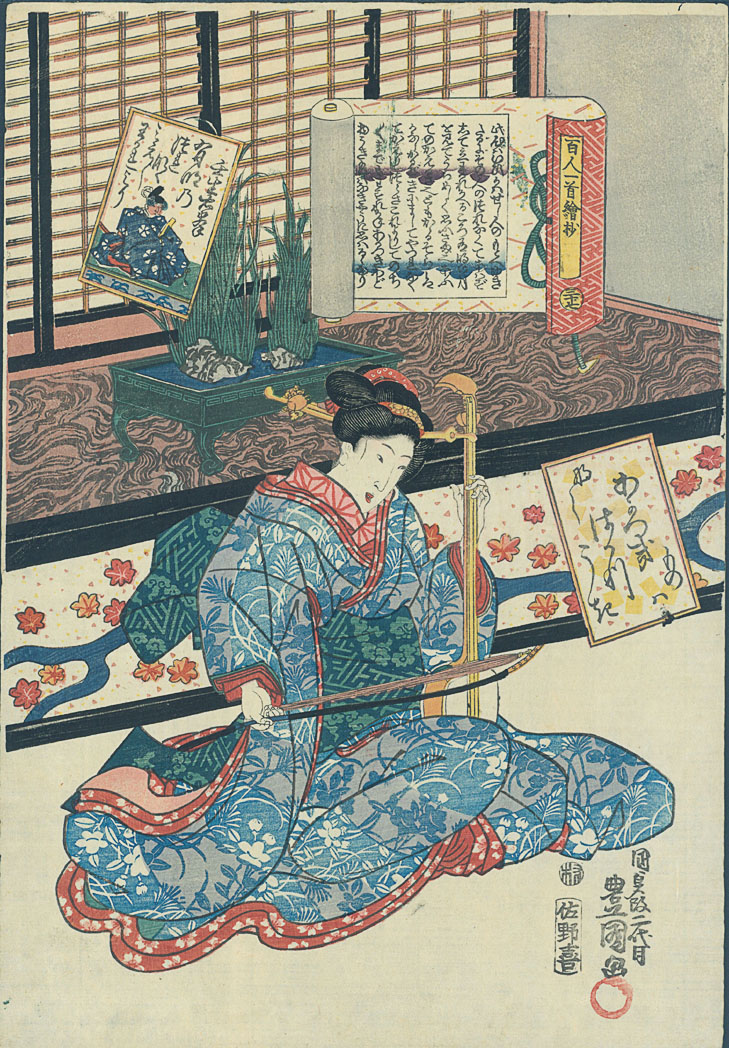 KUNISADA Kiyowara no Fukayabu