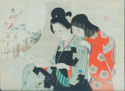 TOSHIKATA Kensobumi