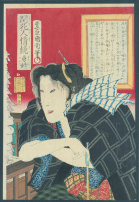KUNICHIKA Woman Pipe