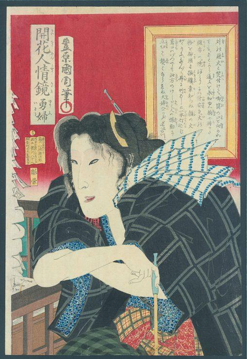 KUNICHIKA Woman Pipe