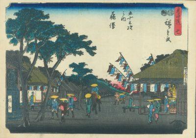 hiroshige-fujisawa Hiroshige Chuban Fujisawa