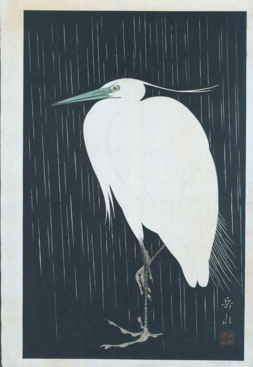 Gakusui Heron
