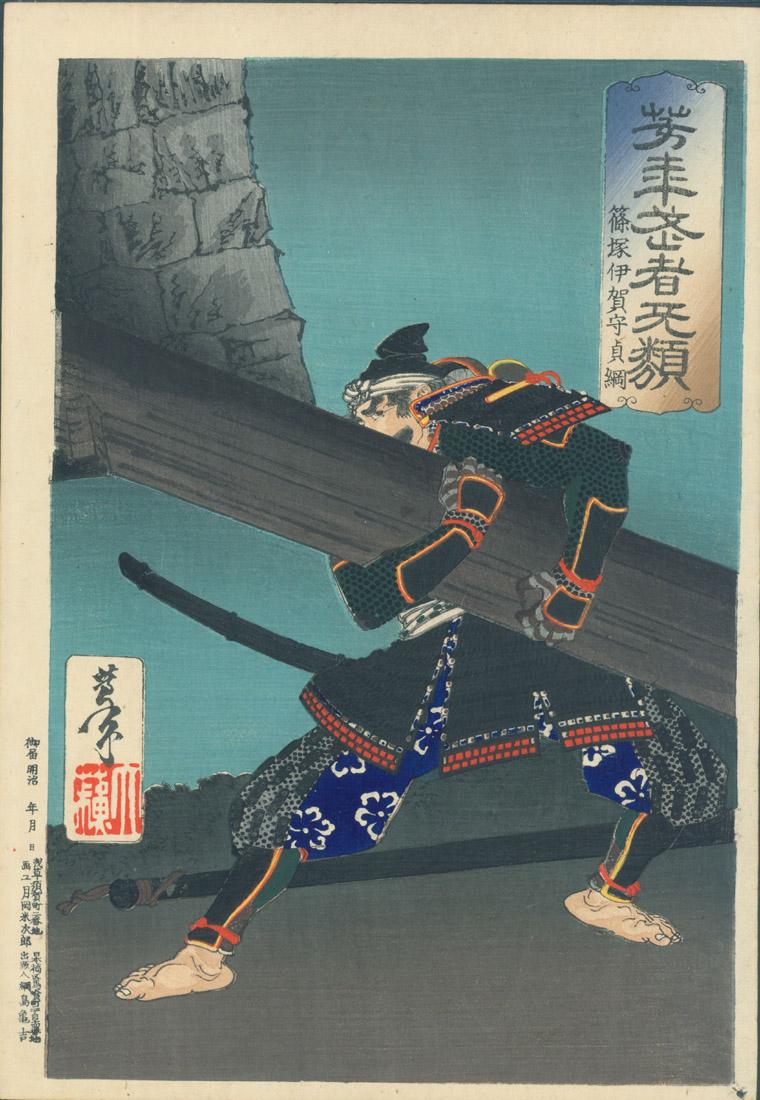 YOSHITOSHI Sadatsuna lifting giant beam