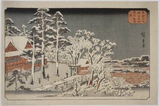 Hiroshige Kanda Myōjin