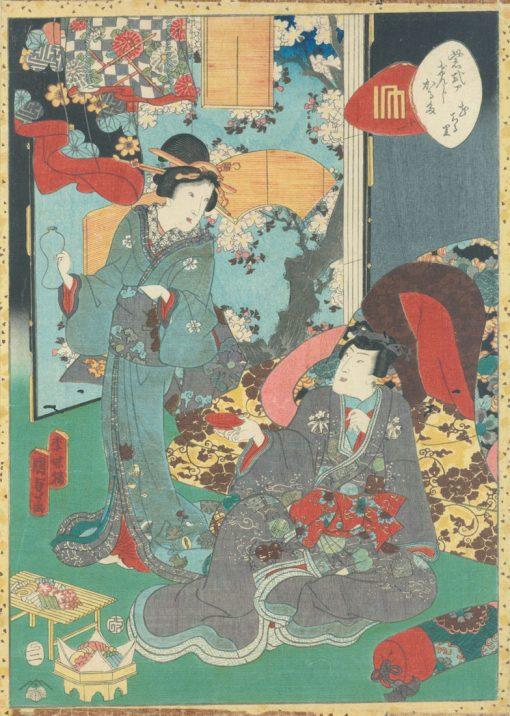Kunisada II 11