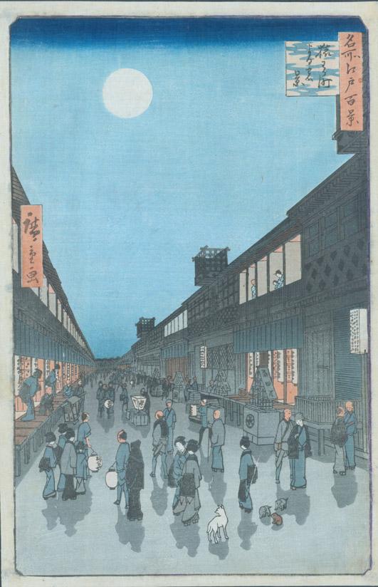 Hiroshige Saruwaka cho
