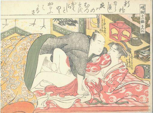 Kiyonaga 2 Lovers Shunga