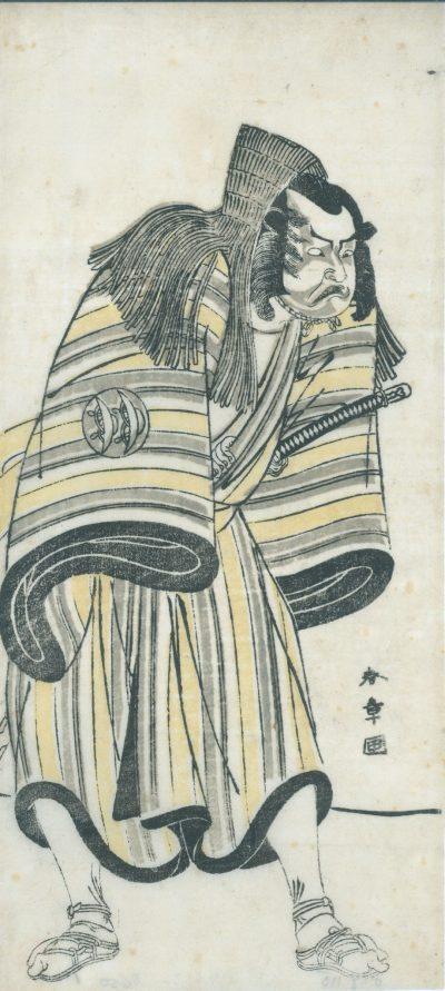Shunsho Nakajima Mihoemon II