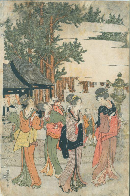 Toyohiro Miyoji