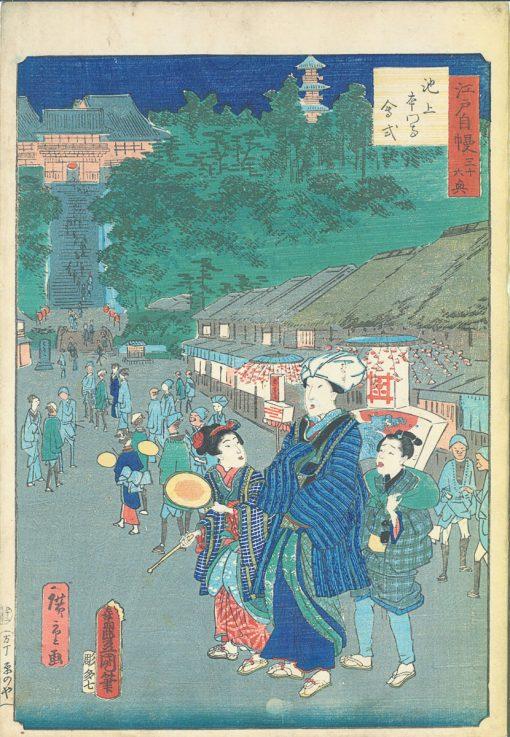 Hiro II Kuisada Honmonji