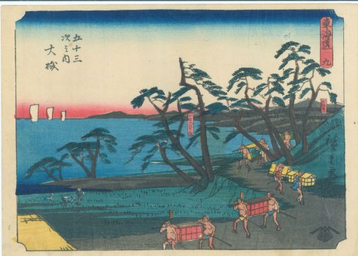 Hiroshige Oiso