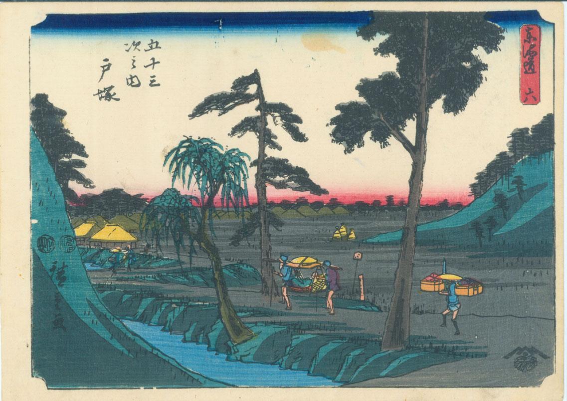 Hiroshige Totsuka
