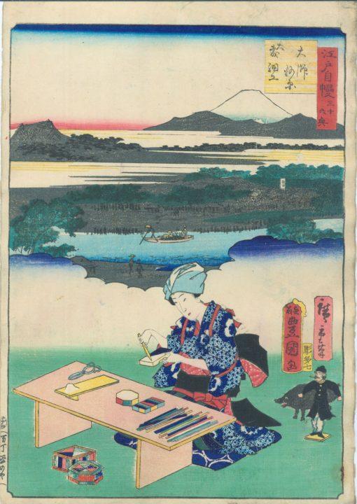 kunisada-and-hiroshige mori-saiku