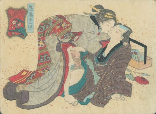 koban shunga