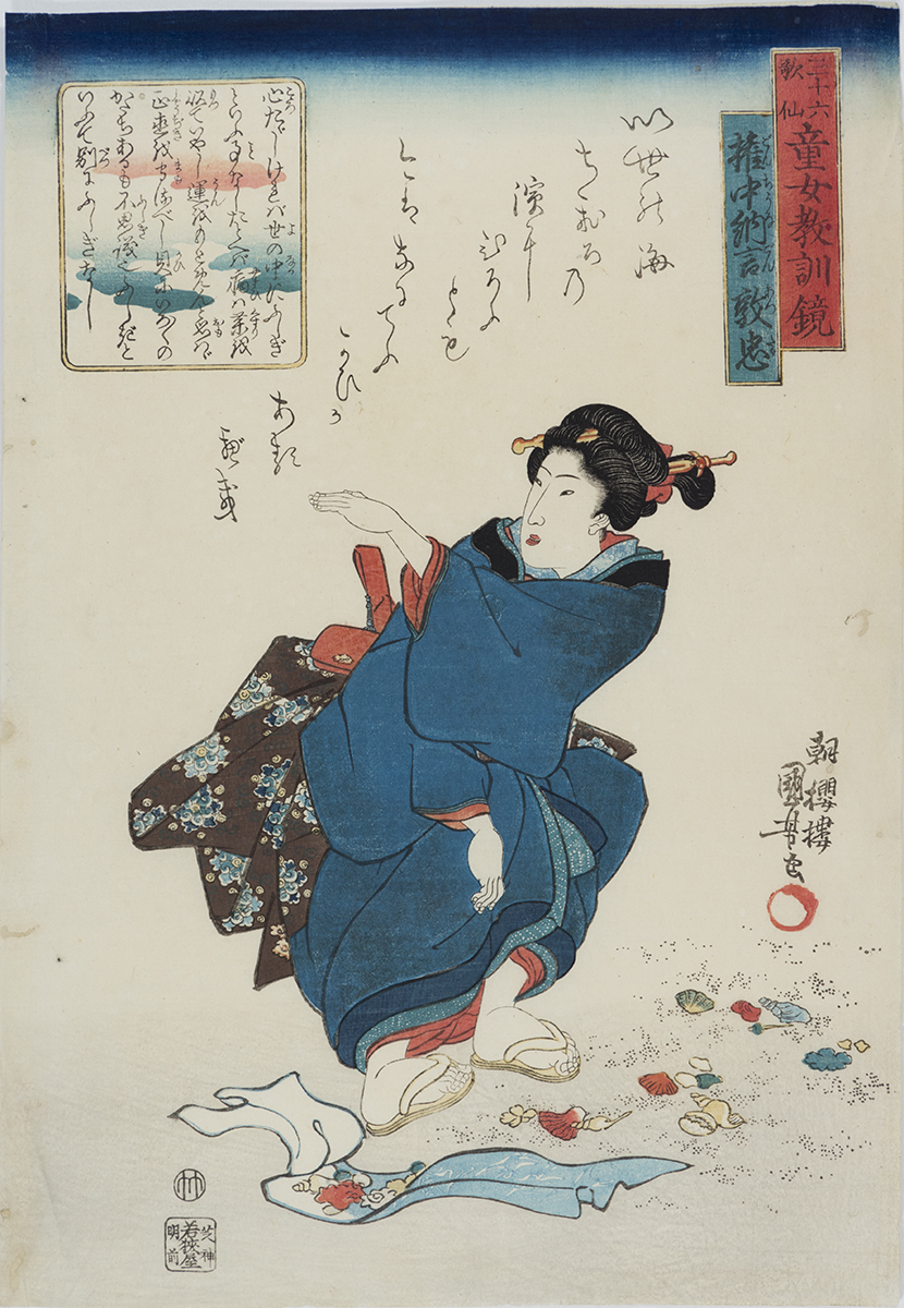 Kuniyoshi - gathering sea-shells