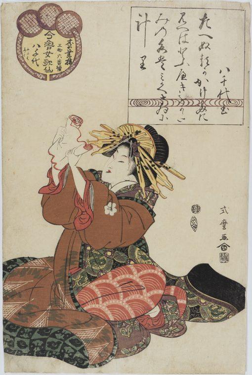 Shikimaro